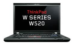 ThinkPad W シリーズ